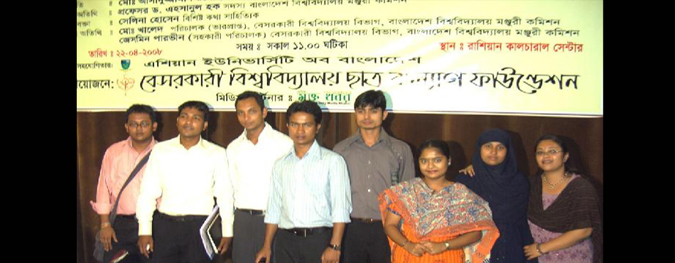 Seminar with UGC at Russian cultural center on proposed private university ordinance 2008